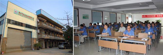 广州某散热器有限公司阿米巴咨询项目