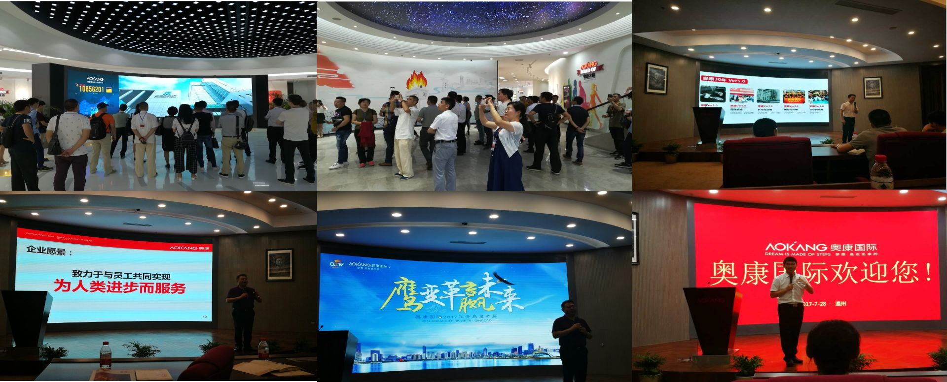 奥康集团董事长王振滔称杨荐民老师是名师