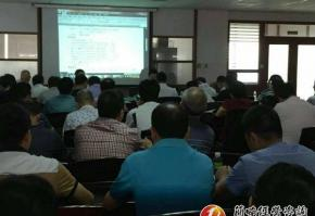 隆兴焊割阿米巴咨询项目小组工作会议顺利召开