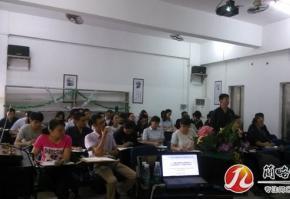 千金实业公司诚邀杨荐民老师进行企业内训